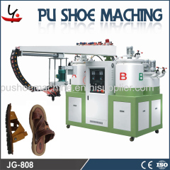 shoe factory equipment ruian