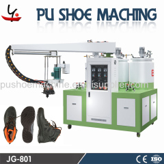 pu pouring machine for shoe