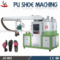 Women's shoes shoe-making machine good suppliers