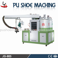 three color three density pu shoe-making(soul) puring machine