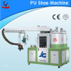 PU Shoe Sole PU Footwear Machine