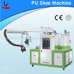 polyurethane shoe sole making machine