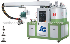 PU Shoe-making pouring Machine