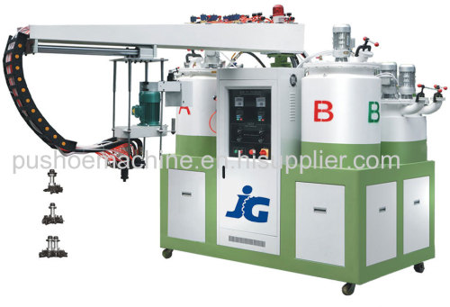 7 color pu shoe making pouring machine