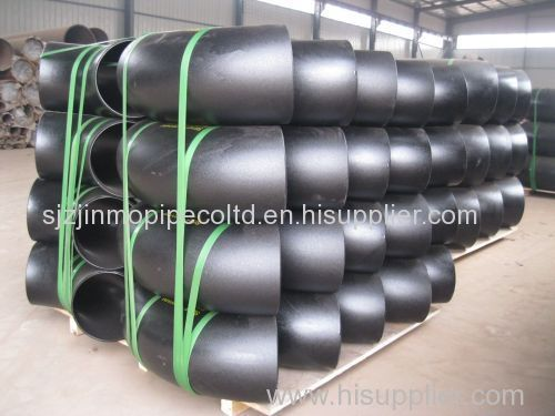 20 Inch Carbon Steel Elbow
