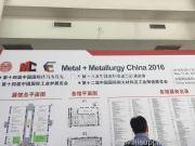 Baler Machine trading fair in shanghai by 2016