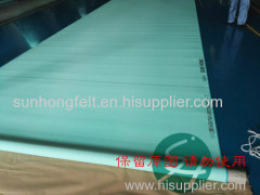 Forming Wire Fabrics For Paper Machine