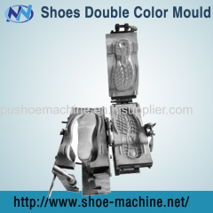 PU Shoes Double Color Mould