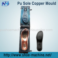 Pu Sole Copper Mould