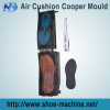 Air Cushion Cooper Mould