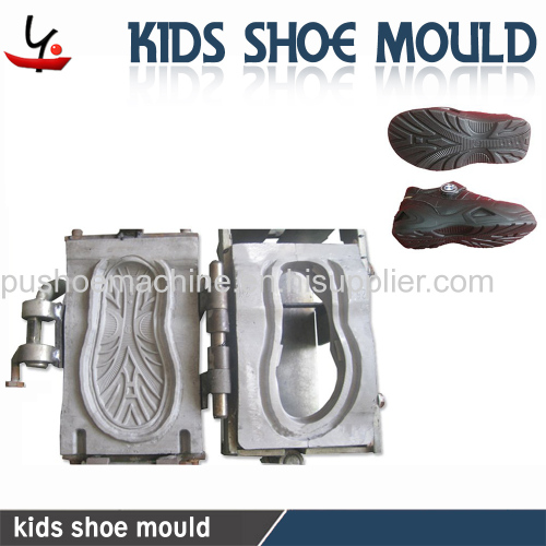 2018 Industrial Safety Shoe mould