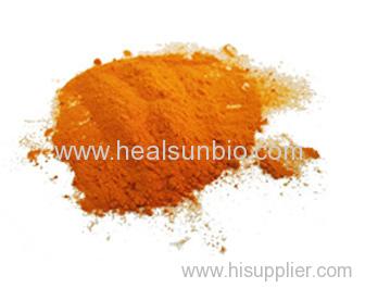 Zeaxanthin Marigold flower extract