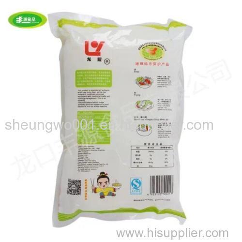 Qingdao bean thread Longkou vermicelli