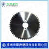 Good quality tungsten carbide slitter knive circular saw blade made in China