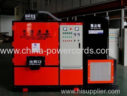 Dry-type copper recycling machine
