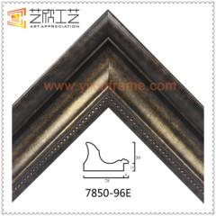 Wholesale European PS Picture Frame Moulding