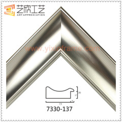 Buy PS Photo Frame Mouldings With Factory Price