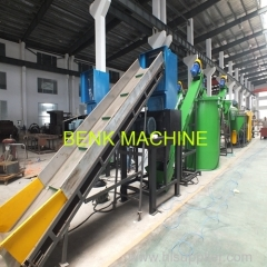 PE/PP bottle recycling line washing machine