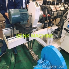 500KG PVC granulating machinery