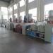 SHR800 high speed plastic Mixing Machine