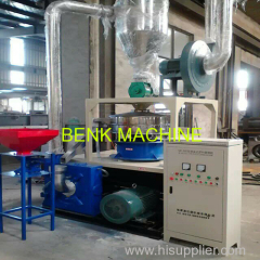 200-350KG output PVC pulverizer machine