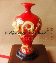 Porcelain Vase With Dragon lacquer thread sculpture .