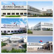 Henan Zhengzhou Mining Machinery CO.Ltd