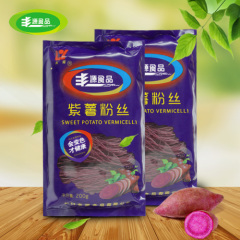 Long Kow purple sweet potato vermicelli