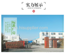 Qingdao sheungwo international trade co.LTD
