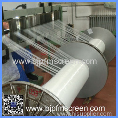Woven silk screen mesh fabric