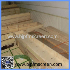 SS Mesh Screen fabric