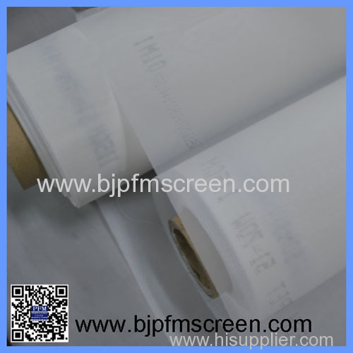Nylon Filter Material Mesh