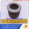 glass microfiber air filter/cotton roll activated carbon air filter cartridge