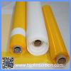 Micron Mesh Nylon Material