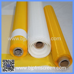Micron Nylon Mesh Material