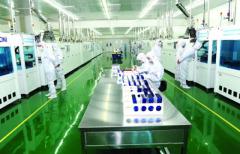 Goldsun New Energy Science&Technology Co.,Ltd