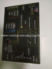 Sigma liftdelen deur controller IMS-DS20P2B