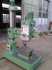Radial drilling machine Z3040×10-1