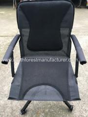 360 degrés chaise pivotante