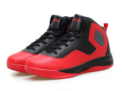 New Style Basketball Shoes