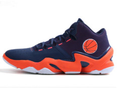 Air Cushion Men Basketball Sports Shoes