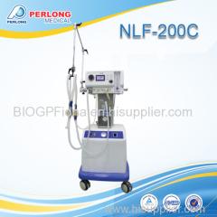 Perlong Medical medical ventilator system
