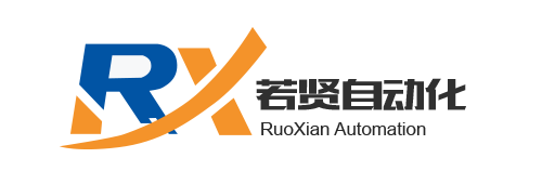 Qingdao ruoxian Automation Technology Co.,Ltd