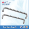 Brushed cabinet hardware handle cute cabinet handles