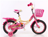 kids bike baby bike kids cycle