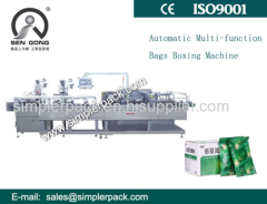 Automatic Multi-function Bags Boxing Machine