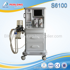 Clinic Use Anesthesia Workstation System