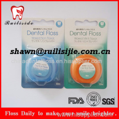 50M circle shape dental floss