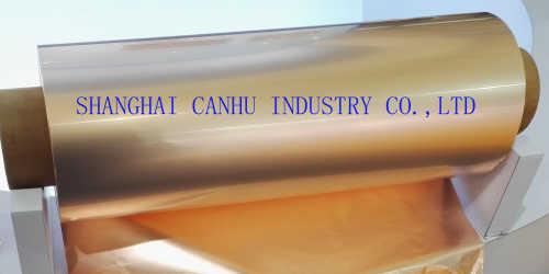 Rolled Copper foil RA copper foil