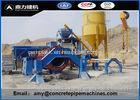 Customized Diameter Cement Pipe Making Machine With Wet Casting Concrete